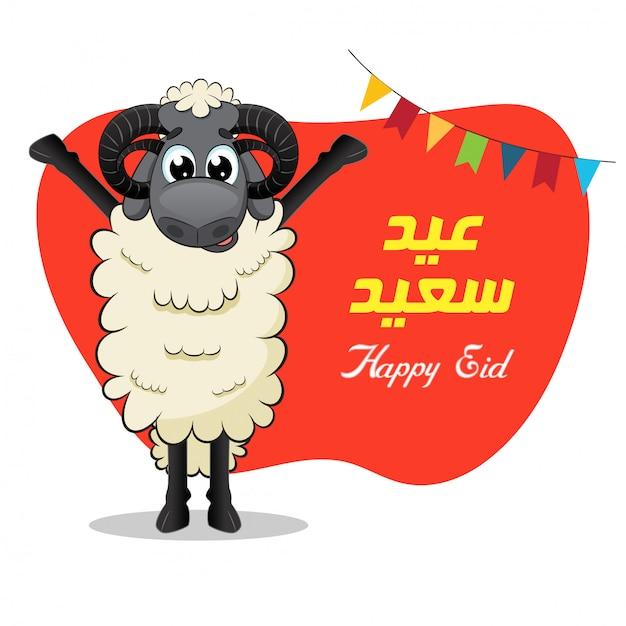 Eid al adha sheep Vecteur Premium
