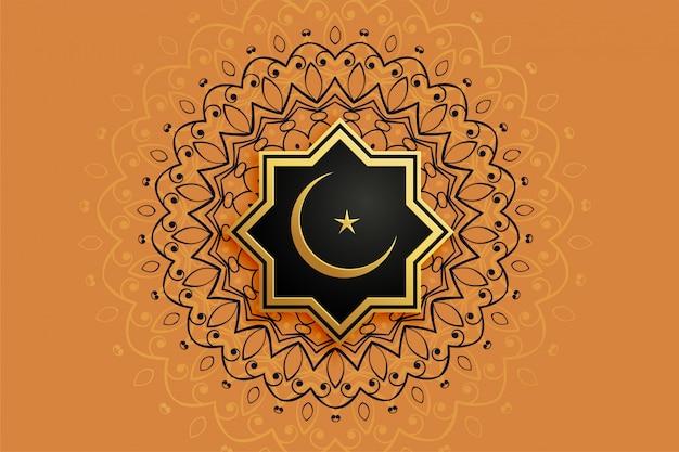 Eid décoratif islamique lune et étoile Vecteur gratuit