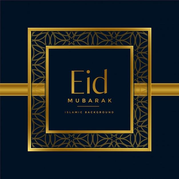 Eid doré mubarak fond de voeux islamique Vecteur gratuit
