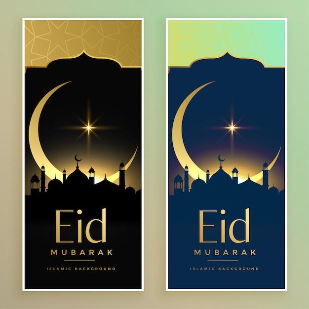 Eid festival vertical bannières de lune et mosquée Vecteur gratuit