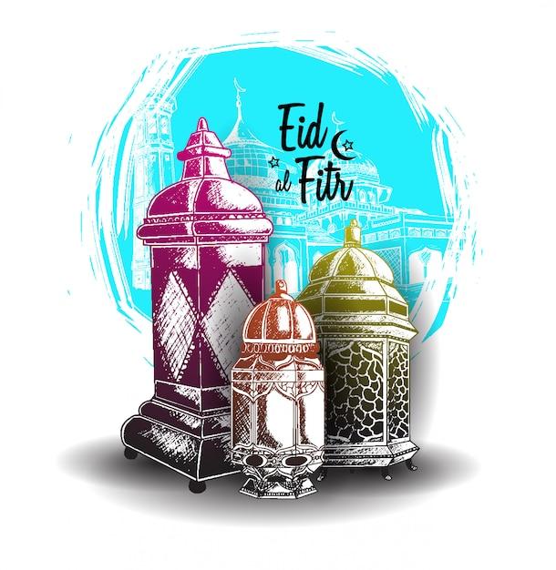 Eid fitr Vecteur Premium