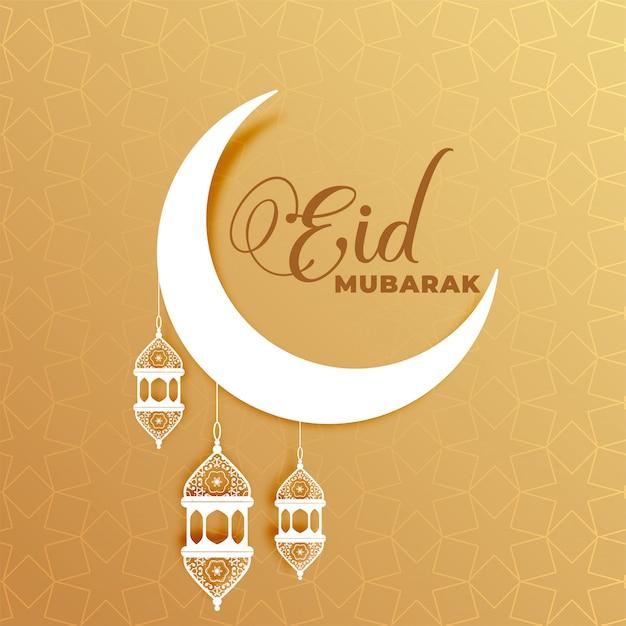 Eid mubarak attrayant lune et lampes saluant la conception Vecteur gratuit