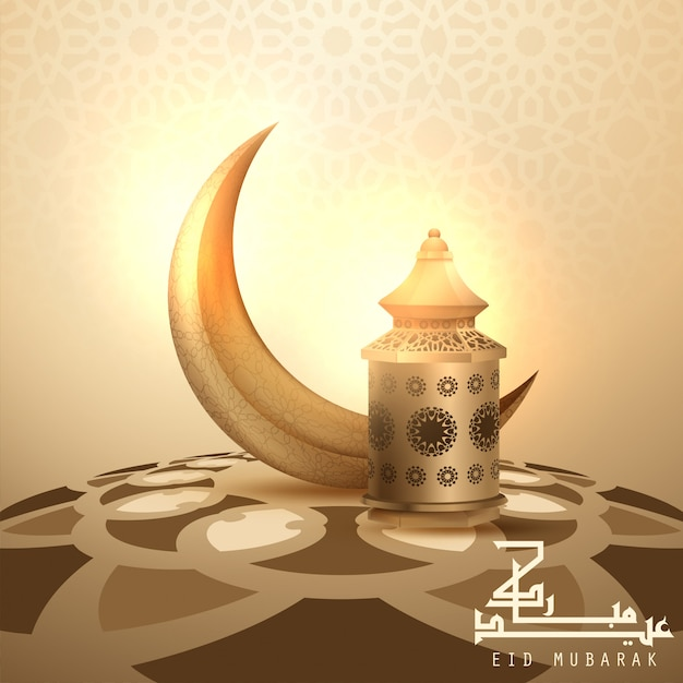 Eid mubarak calligraphie avec lanterne Vecteur Premium