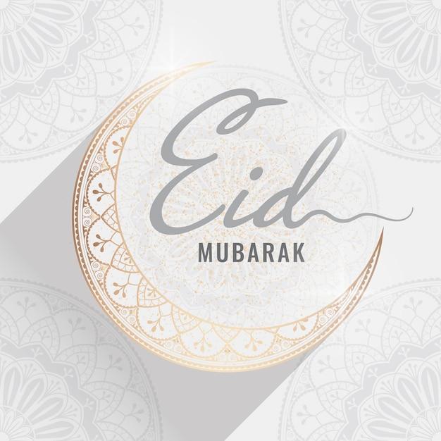 Eid mubarak célébration illustration Vecteur gratuit