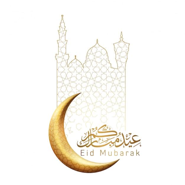 Eid Mubarak Croissant Islamique Et Mosquée Avec Illustration Vectorielle Motif Arabe Vecteur Premium
