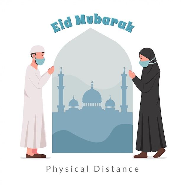 Eid Mubarak Dessin Animé De Séparation Physique De Voeux Vecteur Premium
