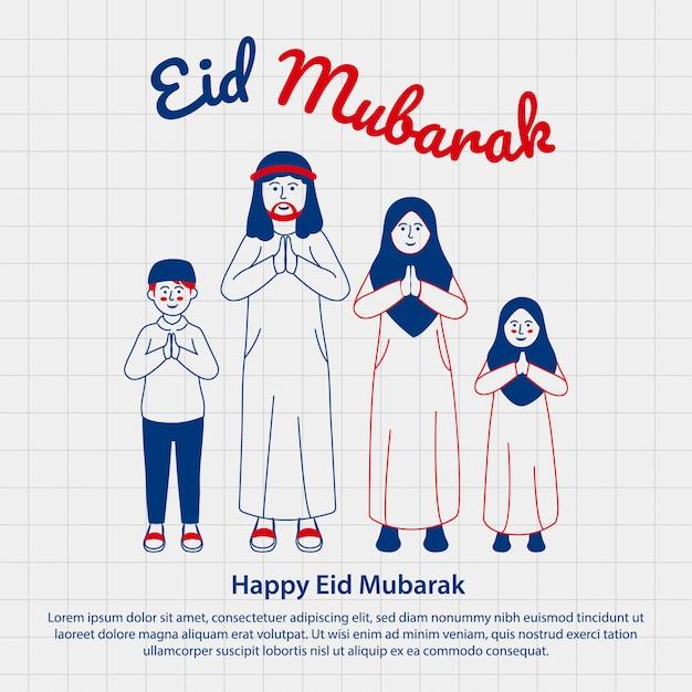 Eid mubarak doodle carte de vœux Vecteur Premium