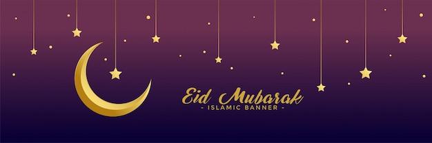 Eid mubarak festival bannière de lune et étoiles d'or Vecteur gratuit