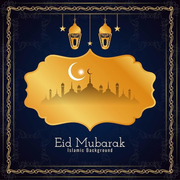 Eid mubarak festival islamique beau design Vecteur gratuit
