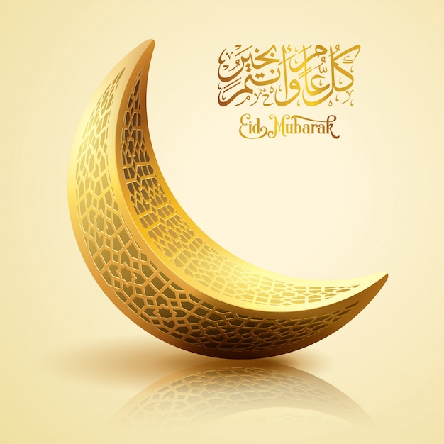 Eid Mubarak (fête Bénie) Croissant Islamique Vecteur Premium