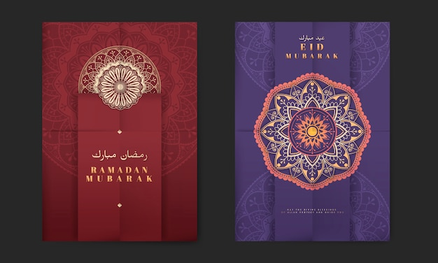 Eid mubarak flyers Vecteur gratuit
