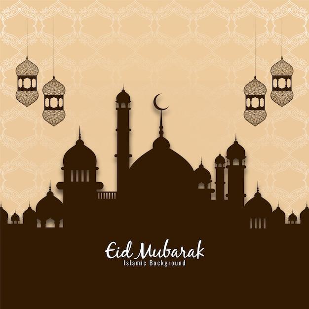 Eid Mubarak Fond De Vecteur élégant Vecteur gratuit