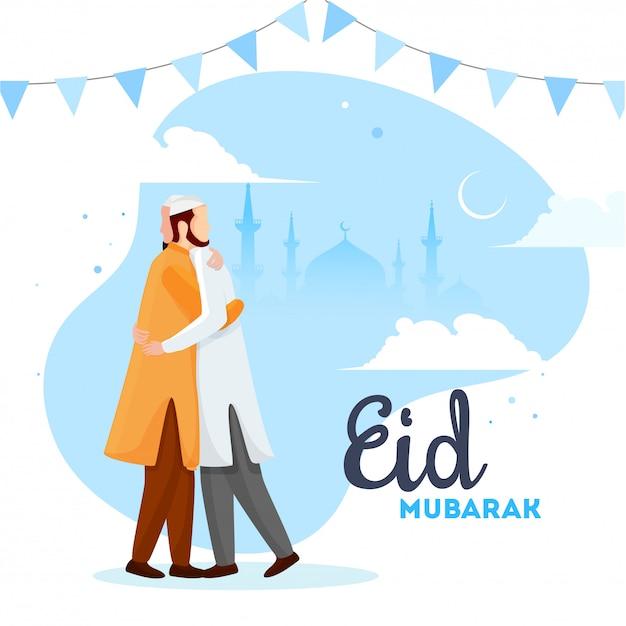 Eid mubarak illustration Vecteur Premium