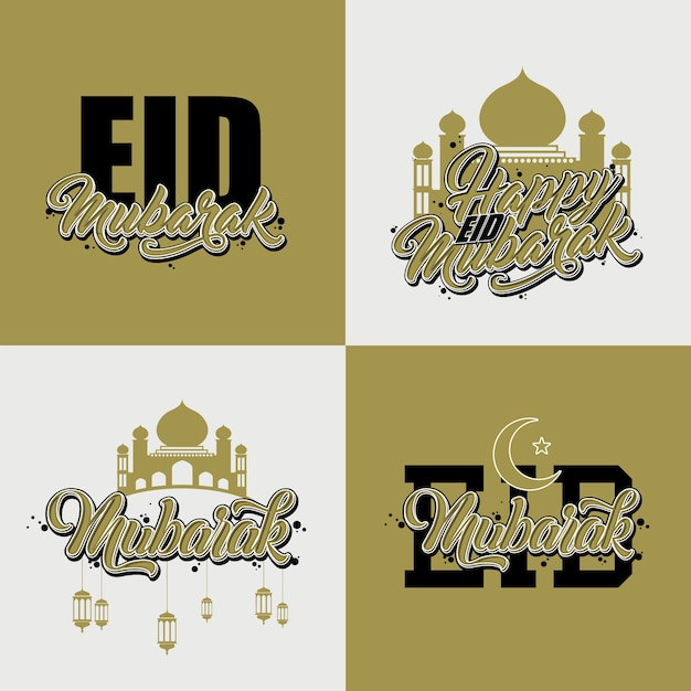 Eid mubarak logo set d'autocollants Vecteur Premium