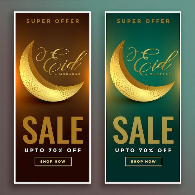Eid mubarak modèle de bannières de vente 3d lune d'or Vecteur gratuit