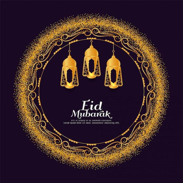 Eid mubarak paillettes islamiques élégantes Vecteur gratuit