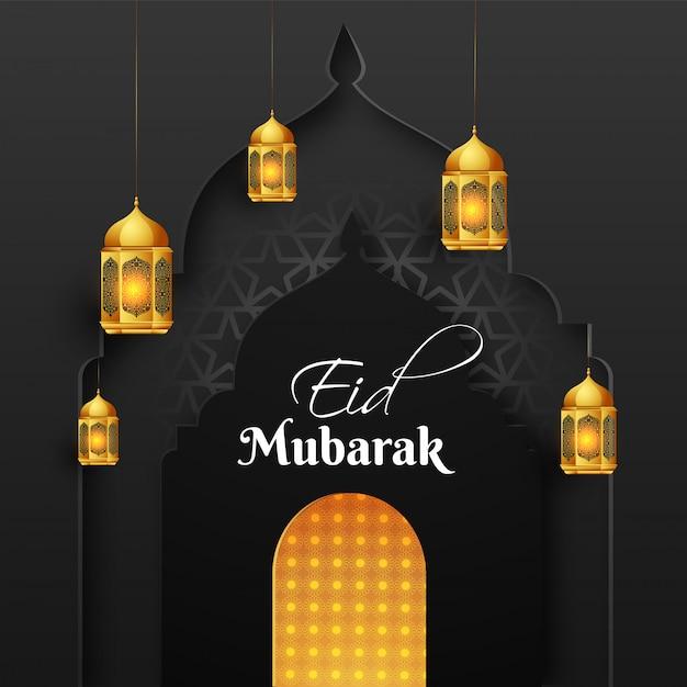 Eid mubarak porte de mosquée en papier découpé à décor de lanternes lumineuses suspendues Vecteur Premium