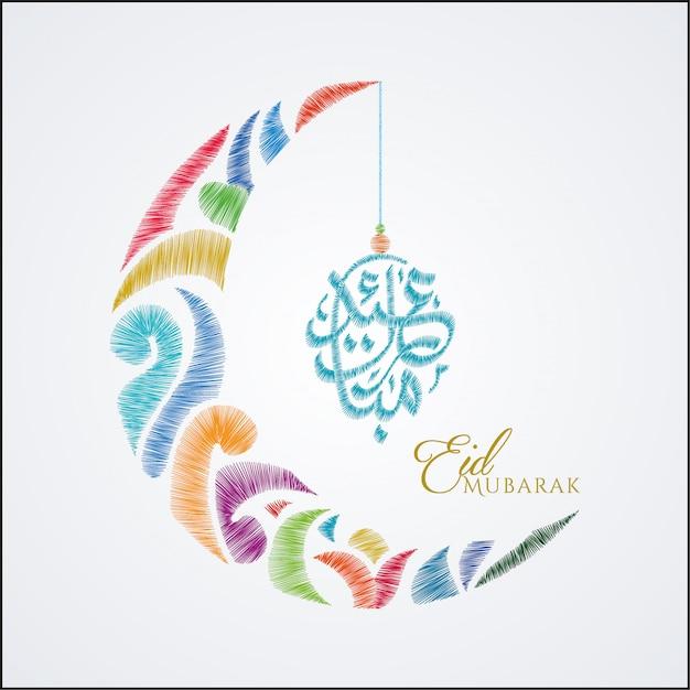 Eid mubarak saluant le croissant islamique Vecteur Premium