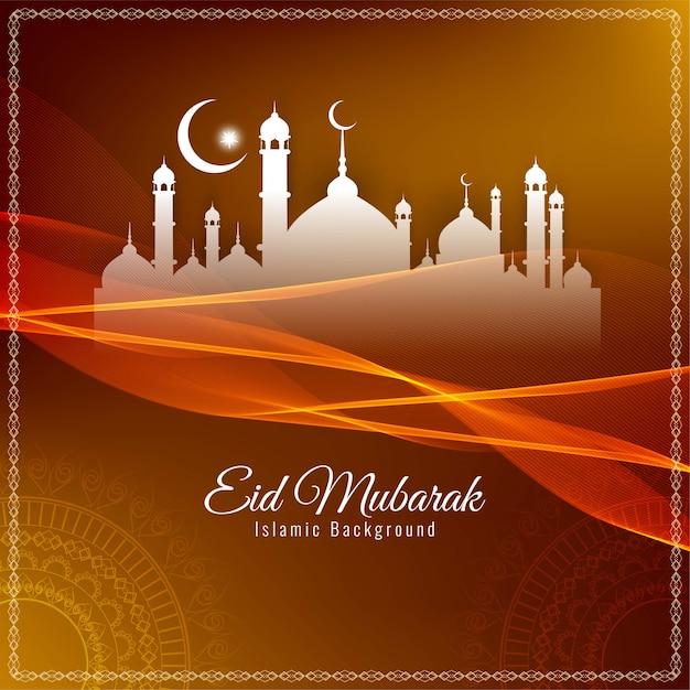 Eid mubarak, silhouettes religieuses islamiques Vecteur gratuit