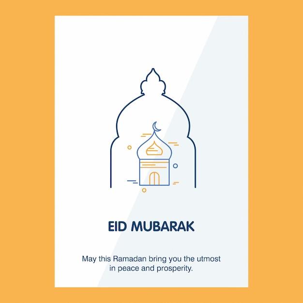 Eid mubarak vecteur de fond Vecteur gratuit