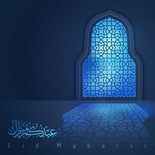 Eid mubarak voeux fond mosquée lumière fenêtre Vecteur Premium