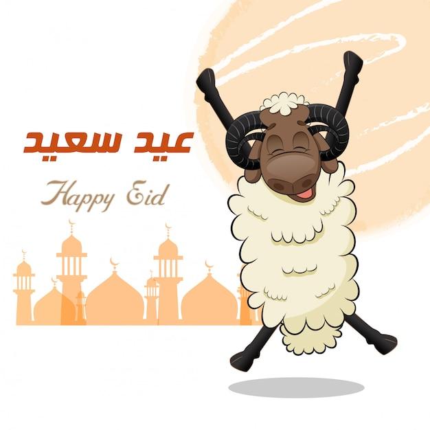 Eid sheep sautant joyeusement Vecteur Premium