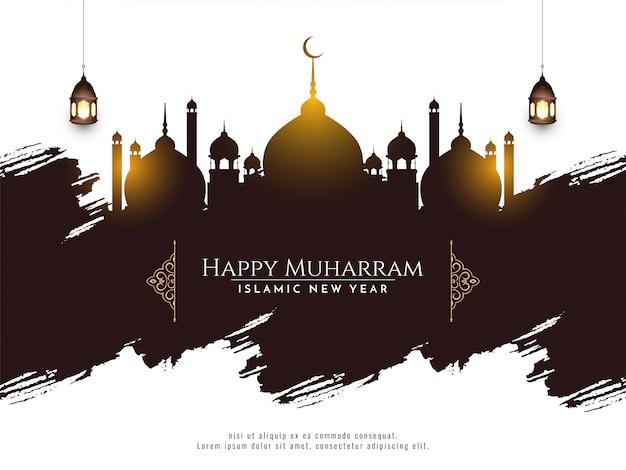 Élégant Décoratif Happy Muharram Vecteur gratuit