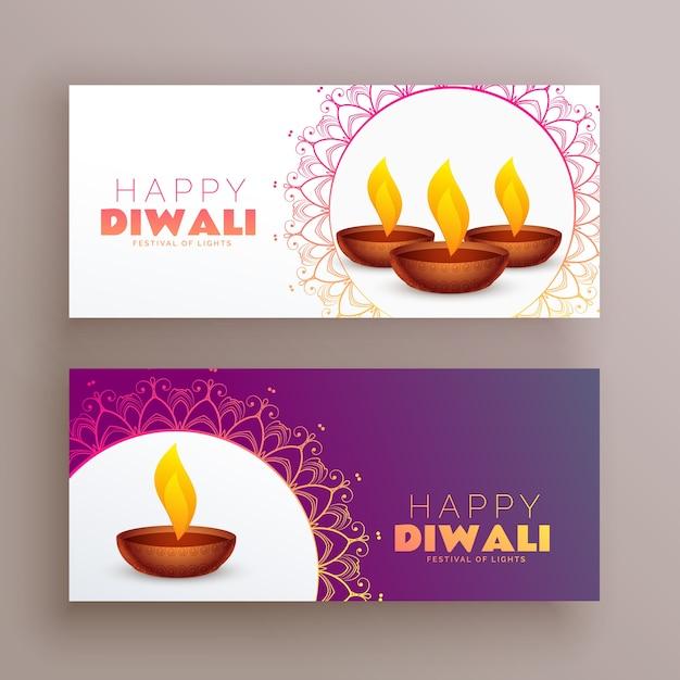 élégant diwali festival bannières carte de voeux mis en arrière-plan Vecteur gratuit