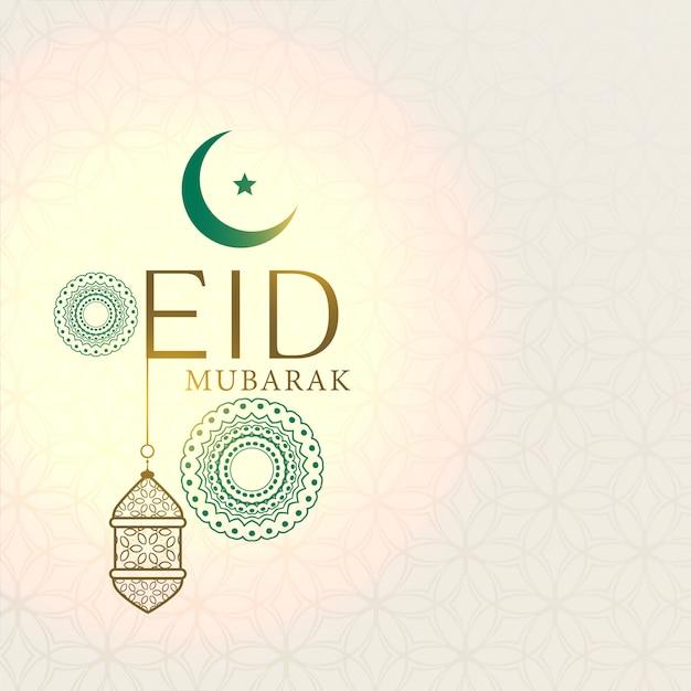 élégant eid mubarak salutation avec lanterne suspendue Vecteur gratuit