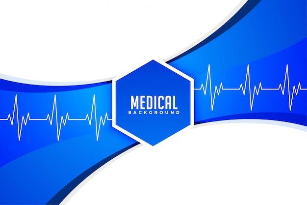 Élégant Fond De Concept Médical Et De Soins De Santé Vecteur gratuit