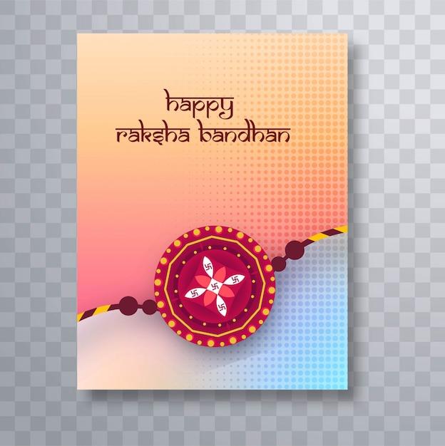 Élégant raksha bandhan coloré brochure modèle vecteur Vecteur Premium