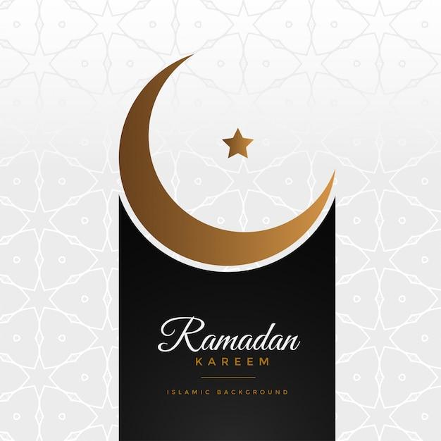 Élégant ramadan kareem festival voeux Vecteur gratuit