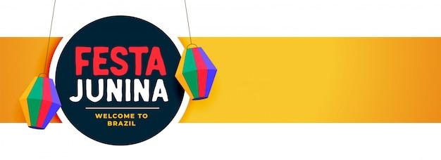 Elégante festa junina avec lampes suspendues Vecteur gratuit