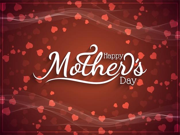 Élégante fête des mères heureuse avec des coeurs Vecteur gratuit