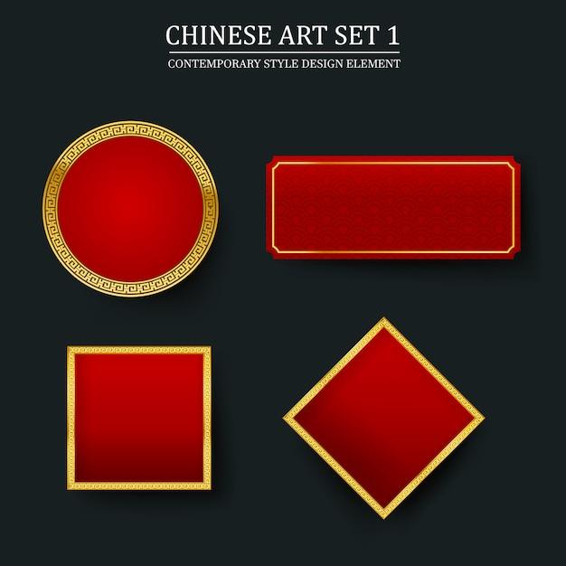 Élément de conception d'art chinois Vecteur Premium