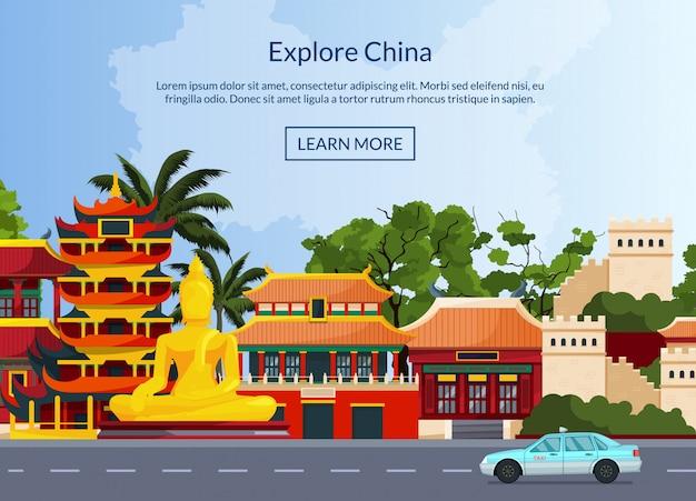 Éléments de style plat chine et vues illustration Vecteur Premium