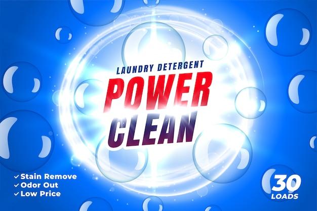 Emballage de détergent à lessive pour lavage à haute pression Vecteur gratuit