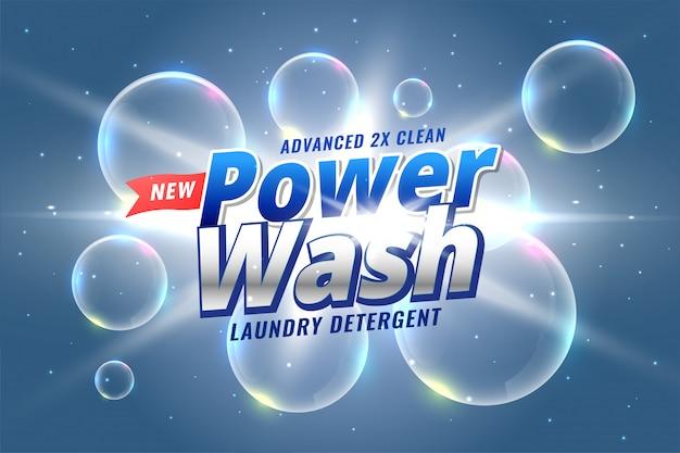 Emballage de détergent à lessive pour lavage en profondeur Vecteur gratuit