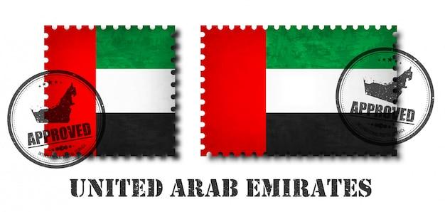 Emirats arabes unis drapeau modèle timbre-poste Vecteur Premium