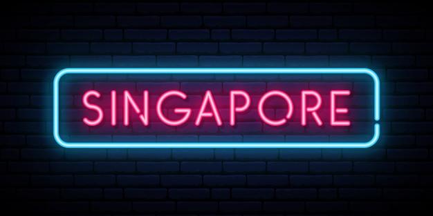 Enseigne au néon de singapour. Vecteur Premium