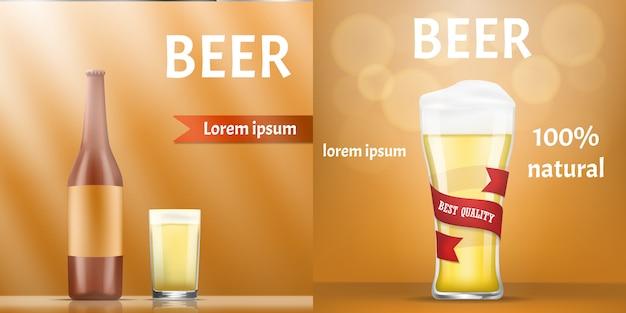 Ensemble de bannière de bière naturelle. illustration réaliste de la bannière de vecteur de bière naturelle définie pour la conception web Vecteur Premium