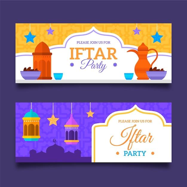 Ensemble De Bannière Horizontale Iftar Plat Vecteur gratuit