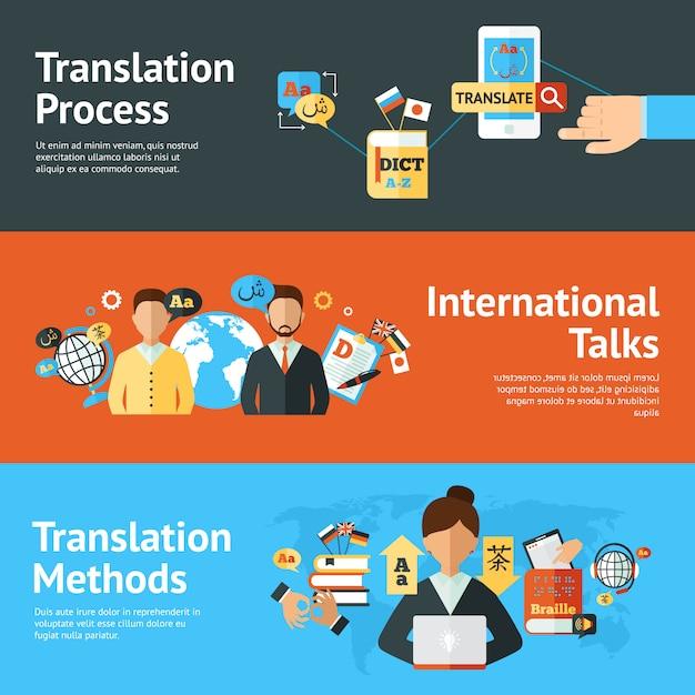 Ensemble de bannière de traducteur de langue Vecteur gratuit