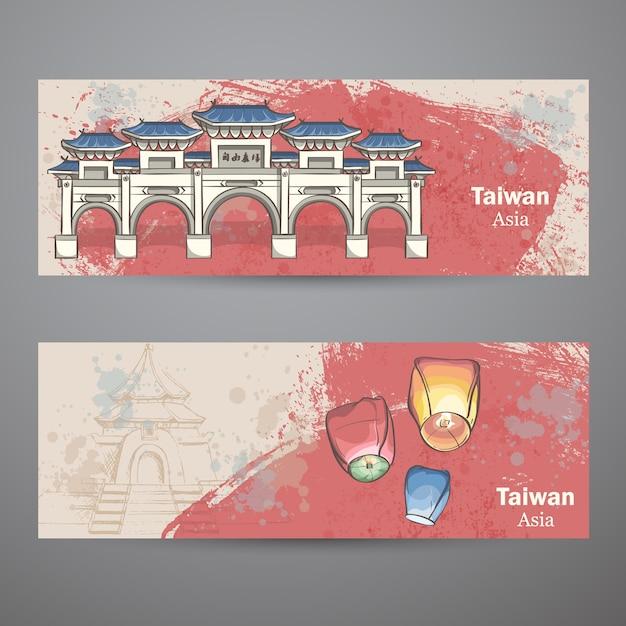 Ensemble De Bannières Horizontales Avec L'image Des Désirs De Lanternes Et De La Liberté De La Zone De La Porte De La Ville De Taiwan. Asie Vecteur Premium