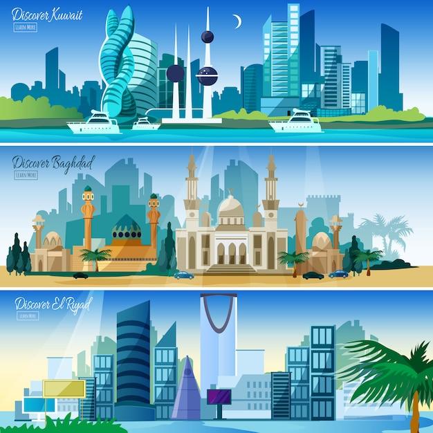 Ensemble de bannières horizontales de paysage urbain arabe Vecteur gratuit