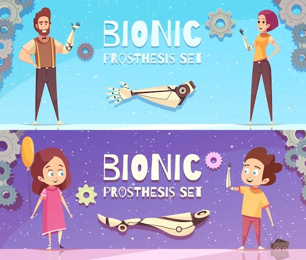 Ensemble De Bannières De Prothèses Bioniques Vecteur gratuit