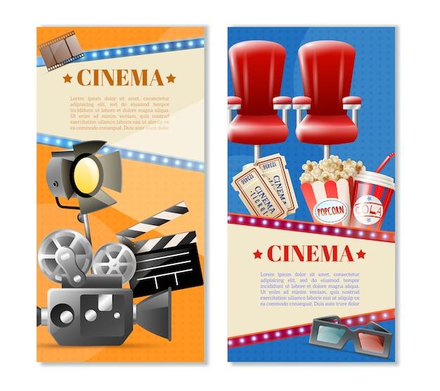 Ensemble de bannières verticales cinema 2 Vecteur gratuit