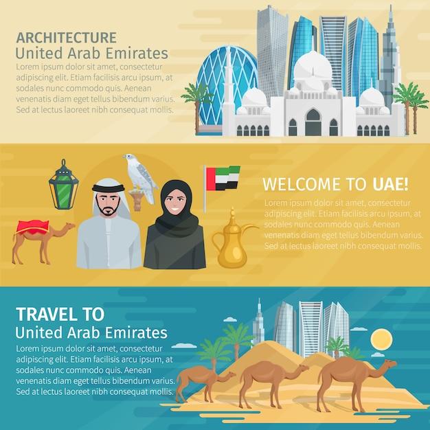 Ensemble de bannières de voyage des émirats arabes unis Vecteur gratuit