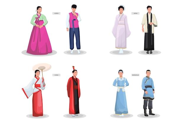 Ensemble De Costumes Traditionnels Asiatiques. Kimonos Féminins Anciens, Vêtements Masculins, Tenue Nationale Japonaise, Chinoise, Vietnamienne, Coréenne Vecteur gratuit
