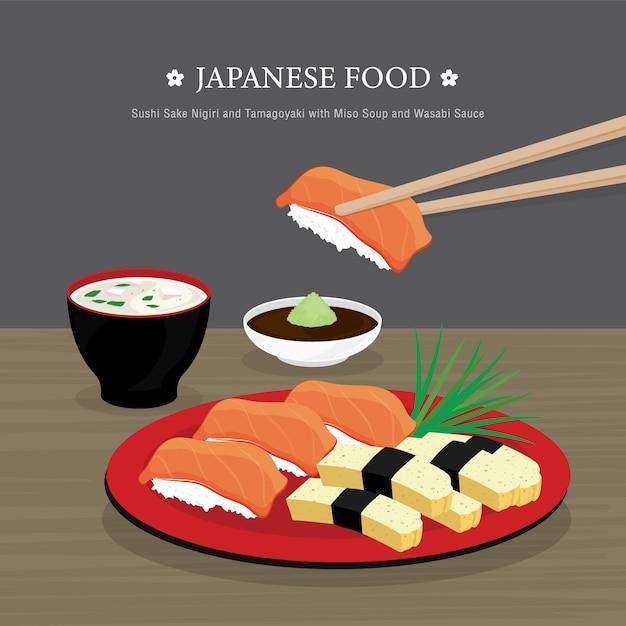 Ensemble De Cuisine Japonaise Traditionnelle, Sushi Sake Nigiri Et Tamagoyaki Avec Soupe Miso Et Sauce Wasabi. Illustration De Dessin Animé Vecteur Premium